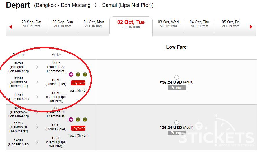 Как добраться из Бангкока на Самуи дешево: билет на самолет AirAsia