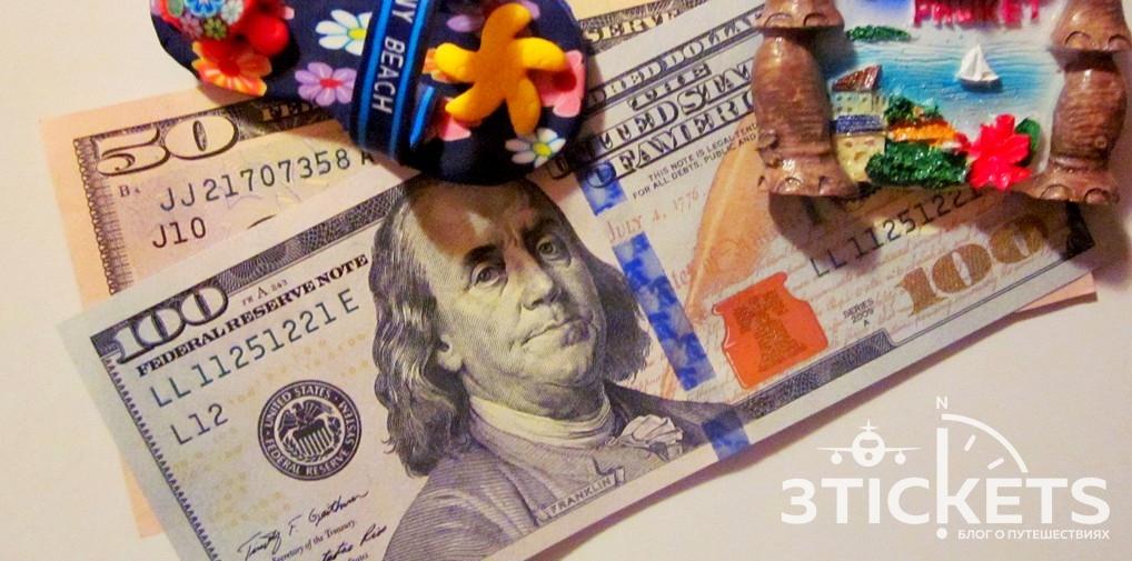 Курс доллара к лари