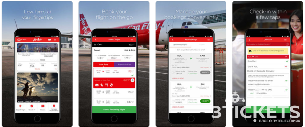 Приложение AirAsia