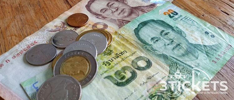 Снятие денег в Таиланде без комиссии