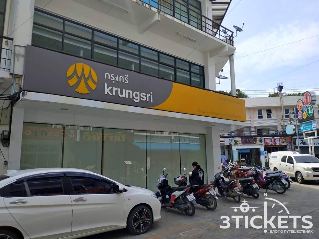 Банк Bank of Ayudhya в Таиланде