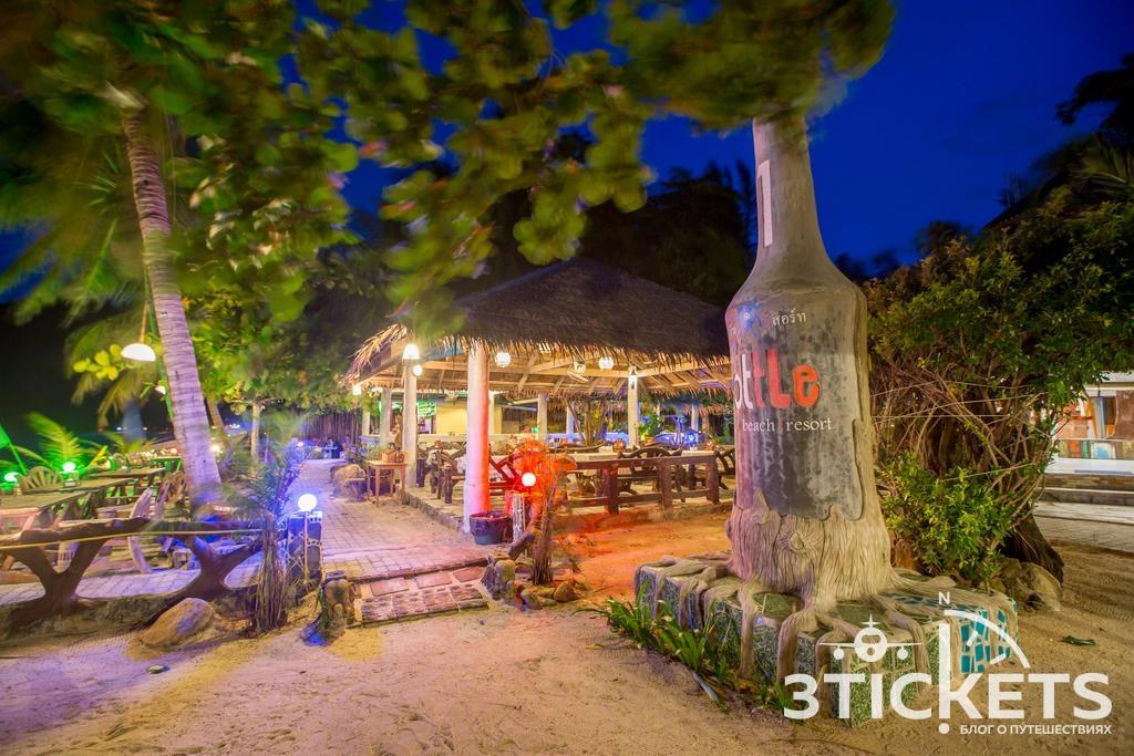 Пляж Bottle Beach: отель Bottle beach 1 Resort
