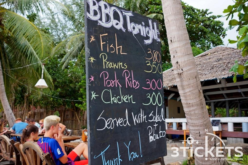 Пляж Боттл Бич (Bottle Beach) или Бутылочный пляж на Пангане: фото, наш отзыв, как добраться