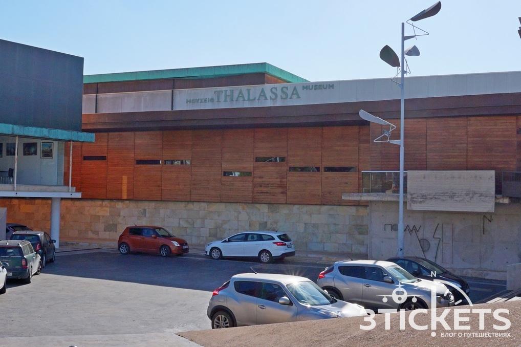 Достопримечательности Айя-Напы на Кипре: Морской музей (Thalassa Municipal Museum)