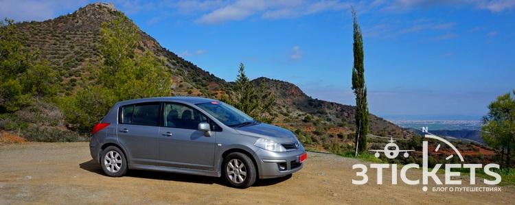 Авто на Кипре напрокат