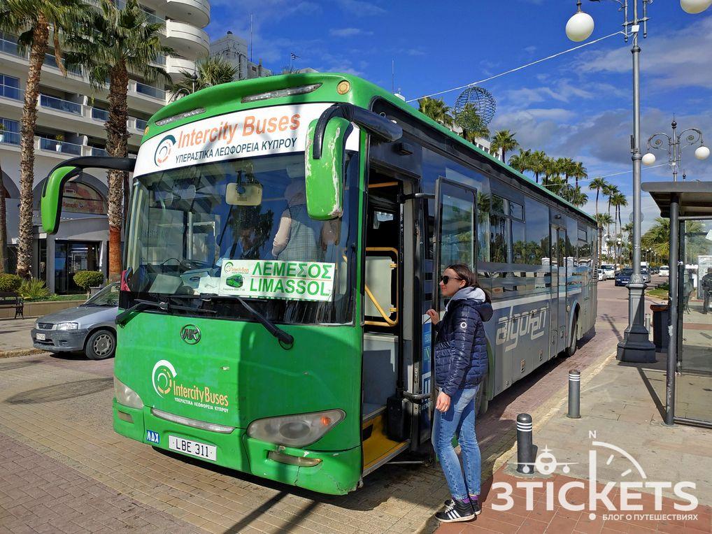 Автобус Ларнака-Лимассол на Кипре: стоимость