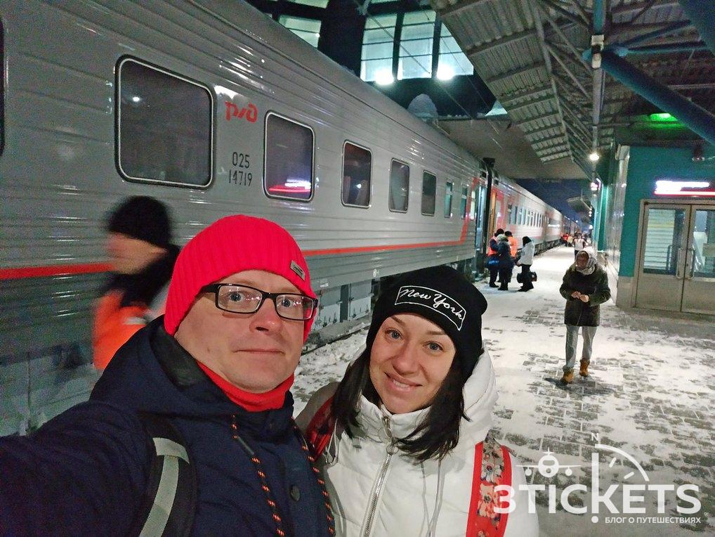 Дневной поезд Самара-Москва