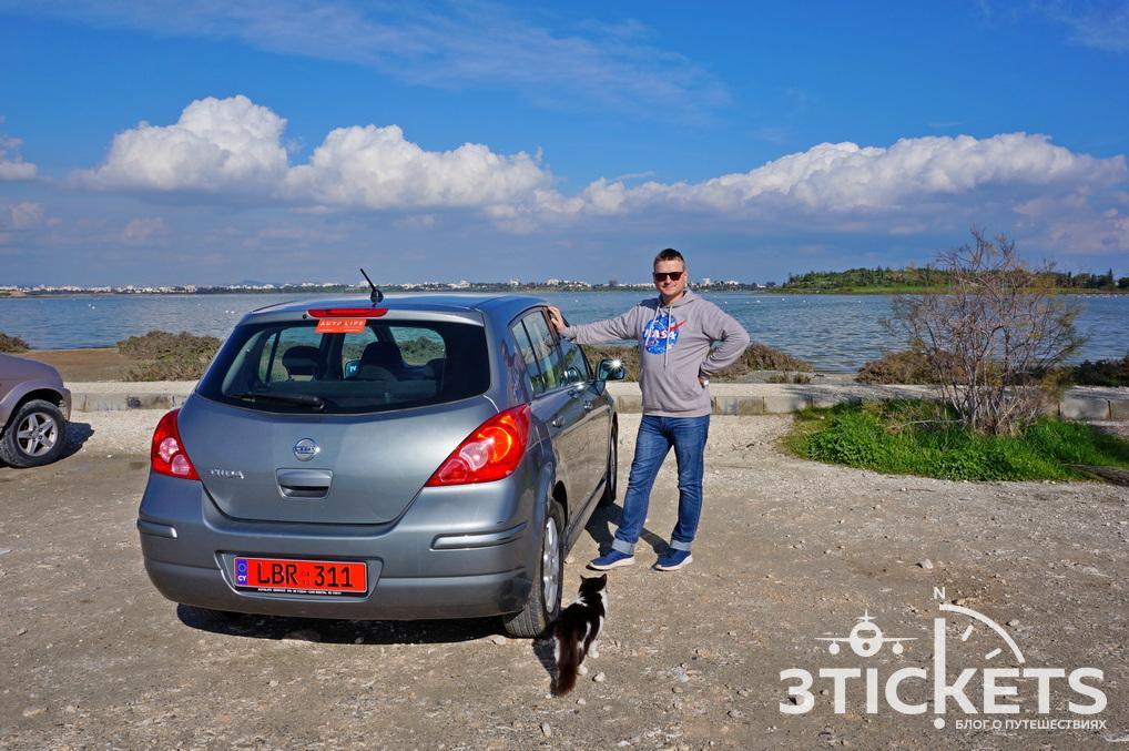 Машина напрокат на Кипре