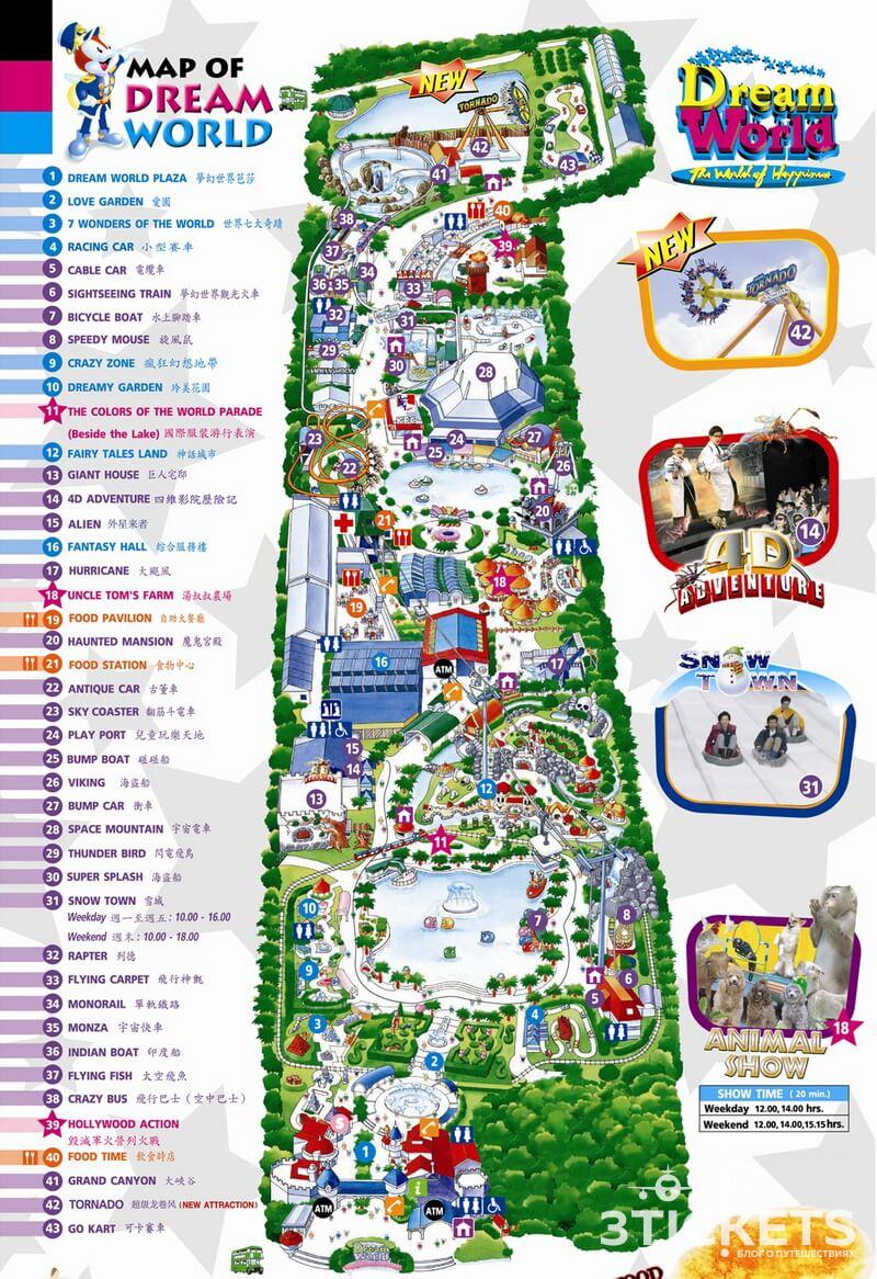 Карта Dream World
