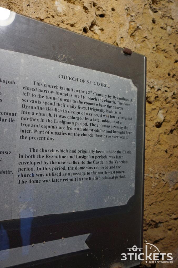 Киренейский замок, достопримечательности Кирении на Северном Кипре