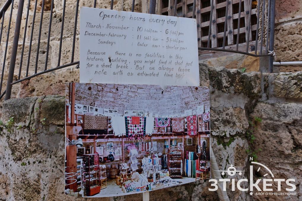 Прогулка по Кирении (Гирне) на Северном Кипре