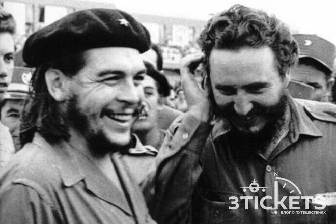 Фидель Кастро и Че Гевара, которые сделали революцию и социализм на Кубе