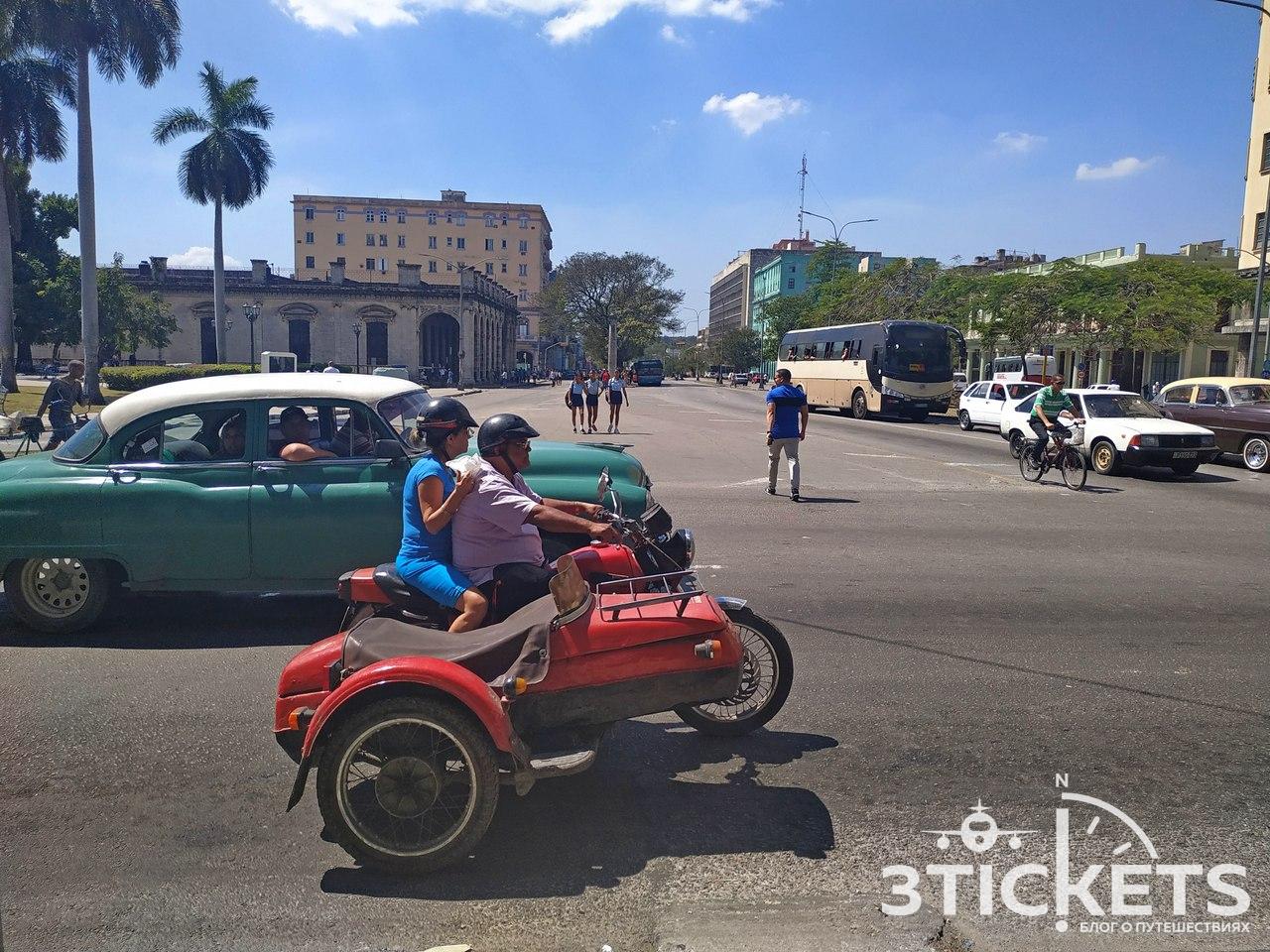 Отзыв о Кубе 2020 год