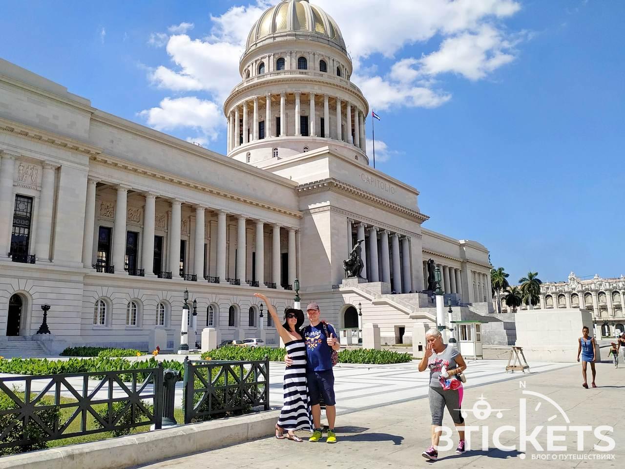 Капитолий в Гаване, Куба: отзыв туристов