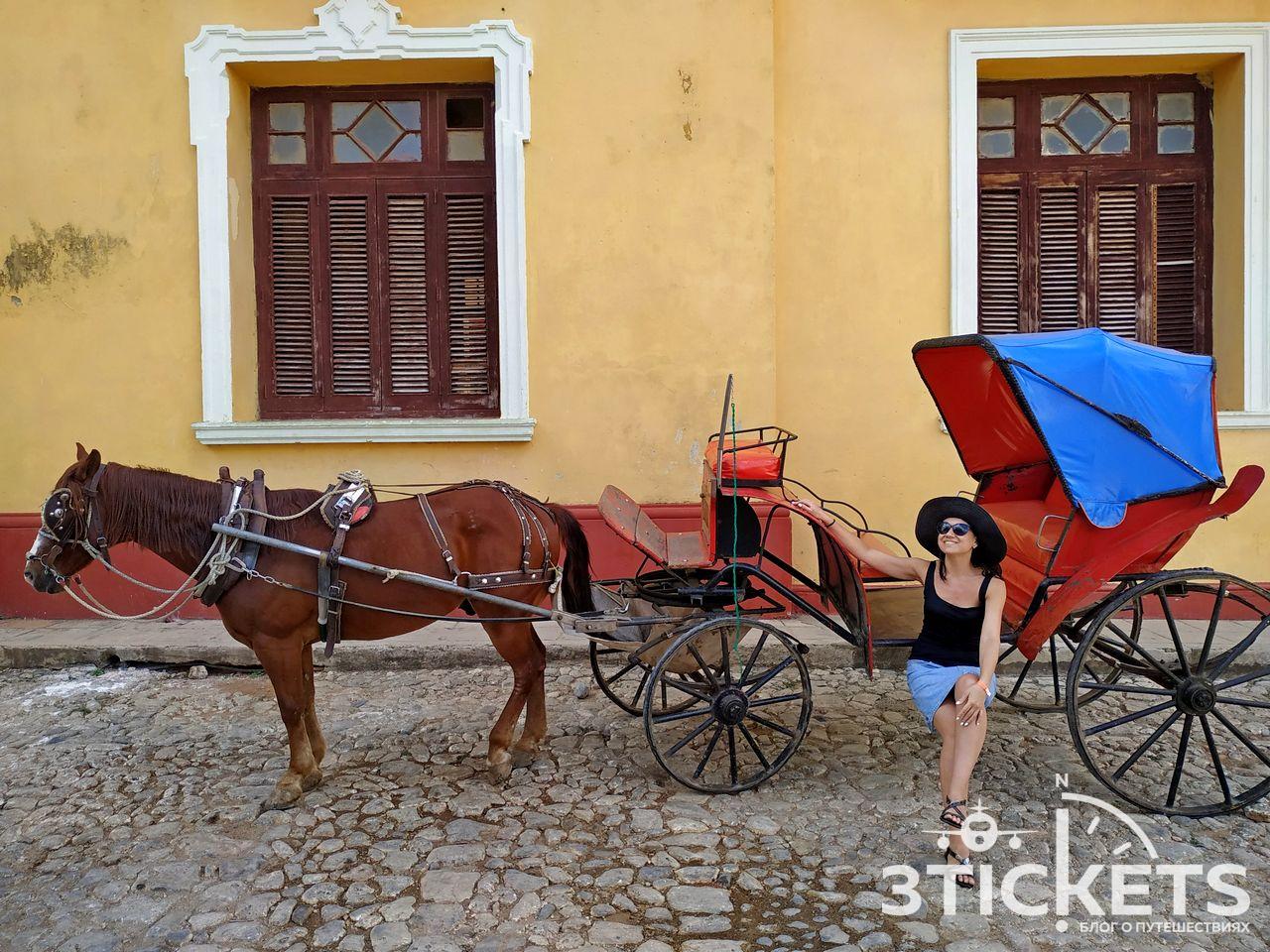 Повозки и кареты с лошадьми на Кубе