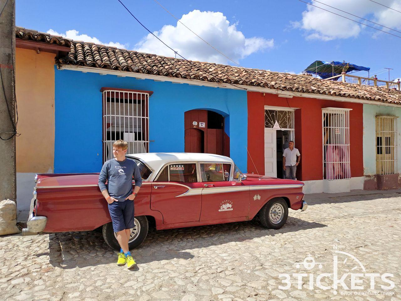 Ретро-автомобили на Кубе: отзывы туристов 2020