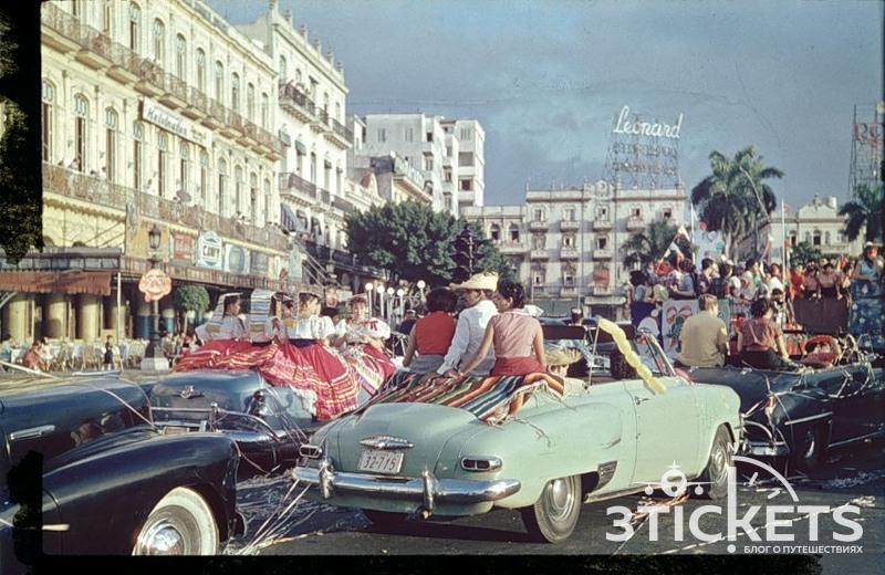 Куба времен 1950 годов